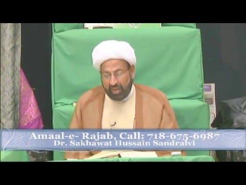 Amaal-e-Rajab