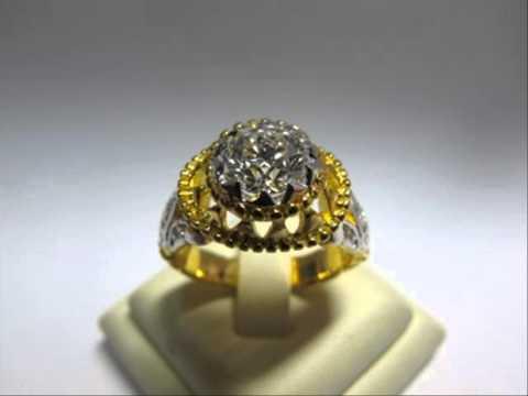 ราคาทองหนึ่งสลึง แหวนทองแต่งงานราคาถูก