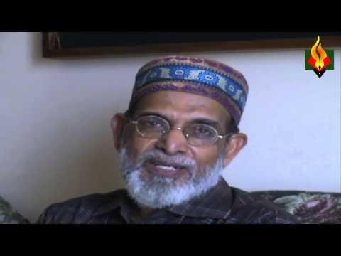 Interview of Dr Abu Yusuf Chy. Baskhali. CTG. F Fighter. Thana Commnder. Baskhali & Kutubdia.BLF.