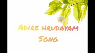 RX100 Adire hrudayam full video song(lyrics)