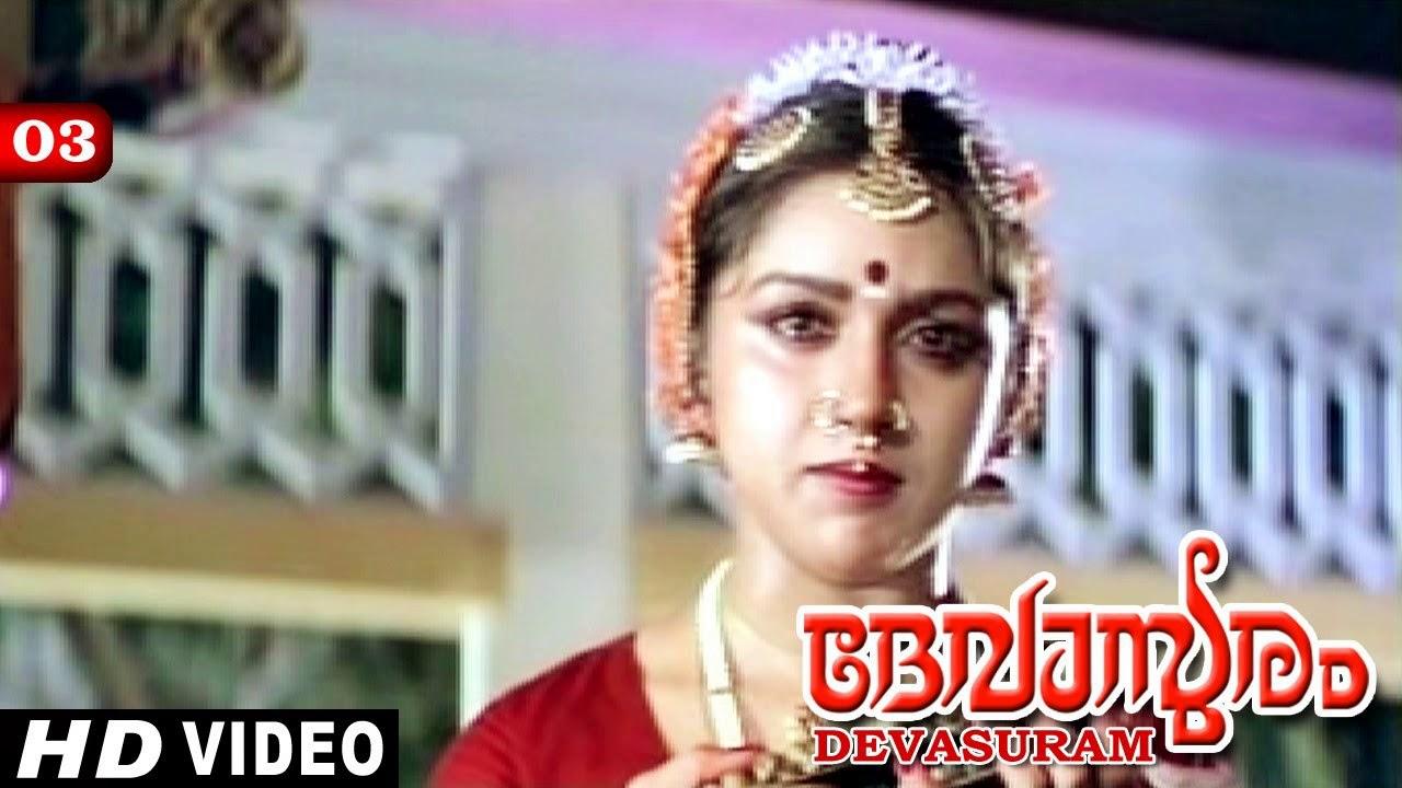 devasuram angopangam video song
