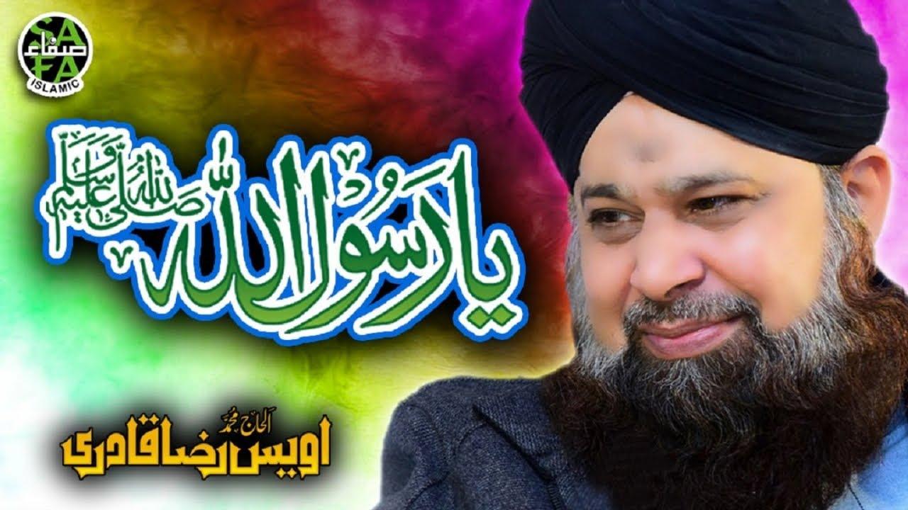 Heart Touching Kalaam Alhaaj Muhammad Owais Raza Qadri Ya Rasool Allah Safa Islamic Youtube