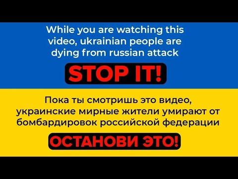 РЕАКЦИЯ НА РОССИЙСКИЙ/УКРАИНСКИЙ