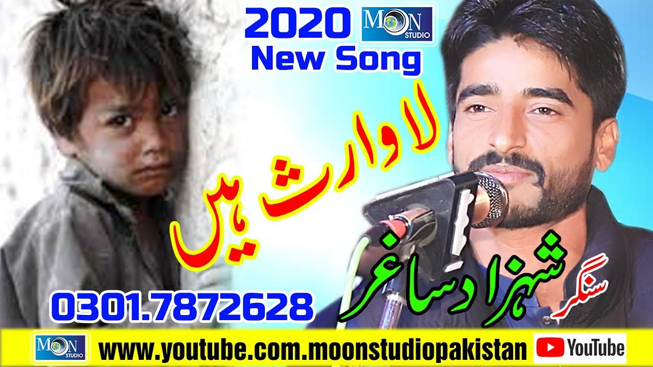 Download Lawaris Hain Sada Koi Kaini - Shahzad Zakhmi - Latest Saraiki Song - Moon Studio Pakistan