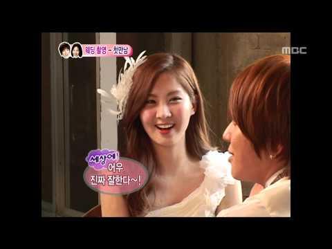 우리 결혼했어요 - We got Married, Jeong Yong-hwa, Seohyun(46) #04, 정용화-서현(46) 20110226