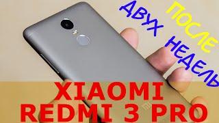 XiaoMI Redmi 3 Pro 3/32Gb полный качественный обзор.Отзыв от пользователя|отзывы|где купить смарфон?(СТОИТ ЛИ ЕГО БРАТЬ. СМОТРЕТЬ ВСЕМ!!! ---------------------------------------СОВЕТУЕМ!------------------------------------------- Возвращай %..., 2016-06-29T17:14:49.000Z)