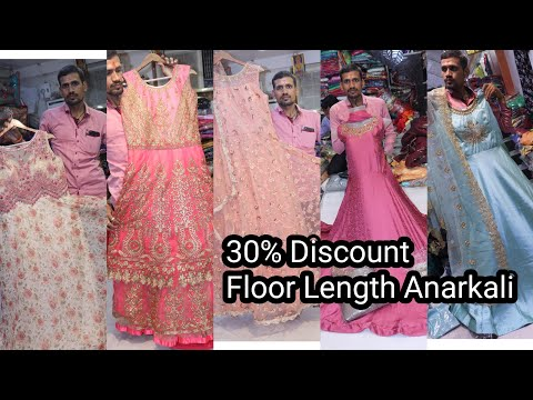 Anarkali Dresses Designs Long Floor Length New Anarkali Dresses Stylish Patterns Online India shoppi from YouTube · Duration:  1 minutes 31 seconds