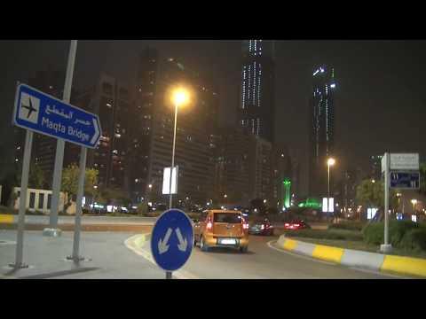 Abu Dhabi Night Drive | Emirates Palace | UAE 🇦🇪