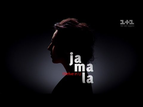 Jamala. I Believe in U
