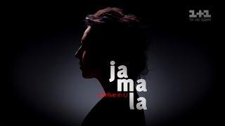 Jamala. I Believe in U