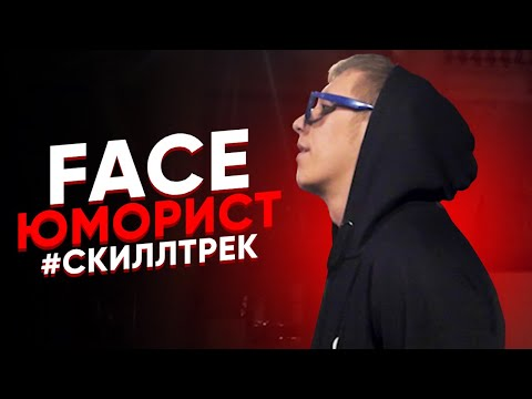 FACE - ЮМОРИСТ (Cover Piano) #2