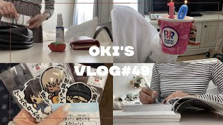 VLOG#49(ENG)なかなか幸せな週だった| weekly college vlog / holiday edition🌸