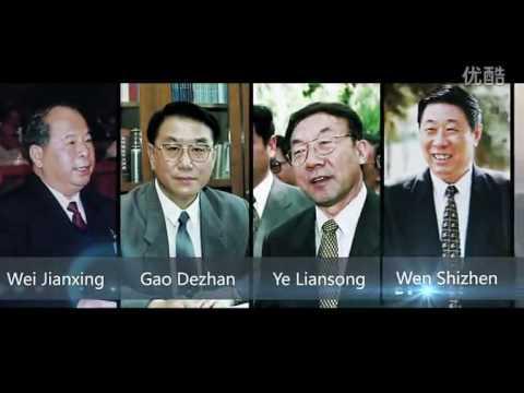 Dalian University of Technology 高清