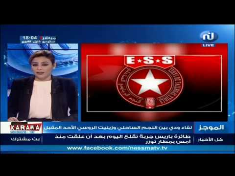 Flash News de 18h00 Vendredi 17 Mars 2017