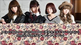 SILENT SIREN – Yume Miru Shoujo Ja Irarenai (Sub Español + Romaji + Kanji)
