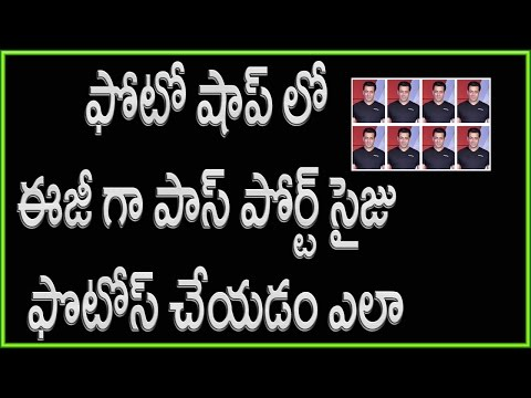 How to make passport size Photo Winth In 5 Minutes || Telugu Tech Tuts