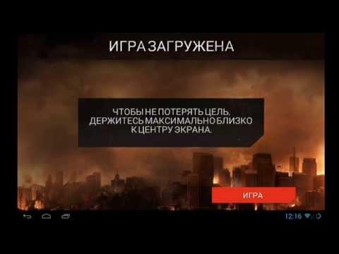 Godzilla: Strike Zone - игра на android