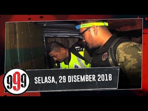 999 (2018) | Tue, Dec 25