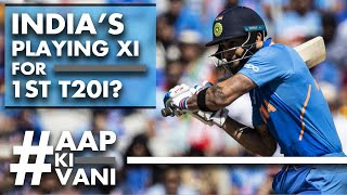INDIA's playing XI for 1st T20I? | #AapKiVani | Cricket Q&A