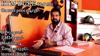 KTM DUKE 390 ,125 ABS Finance EMI RC200 RC390 finance in 5min Simple EMI for 24 months