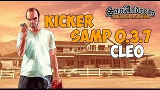[CLEO] Kicker для Samp 0.3.7