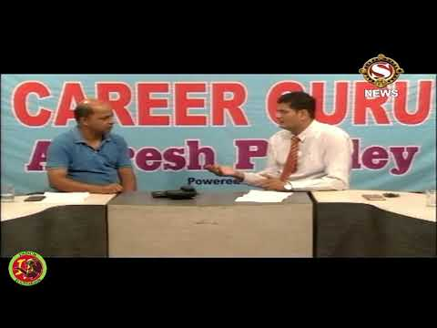 How to clear the CLAT? | By Career Guru | Mr. Amresh Chandra