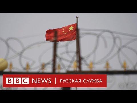 Детсад за колючей проволокой: как в КНР из уйгуров делают китайцев