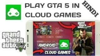 gloud game hack apk 2018