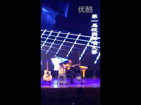 [Paddy Sun] Yun Zhong Shan live in Dalian University