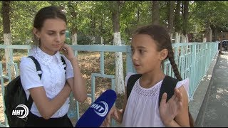 Новости Дагестан за 22.09.2017