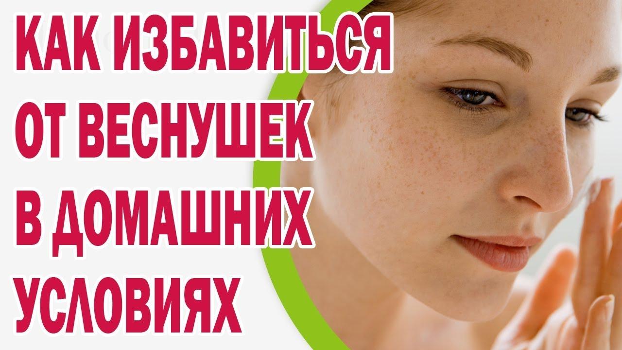 Крема от пигментации кожи лица