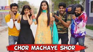Chor Machaye Shor | BakLol Video