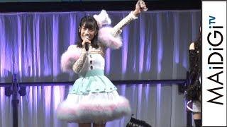 「キラッとプリ☆チャン」謎の女の子・だいあが登場!佐々木李子「緊張する」 <AnimeJapan 2019>