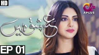 Video Yeh Ishq Hai -Ishq Mein- Episode 1 | Aplus ᴴᴰ - Best Pakistani Dramas download MP3, 3GP, MP4, WEBM, AVI, FLV September 2018
