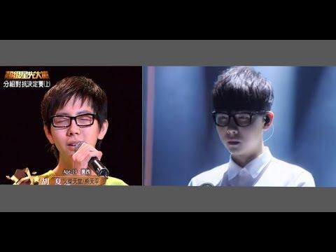 胡夏 Hu Xia 現場 (live) AB向 (Part 1)