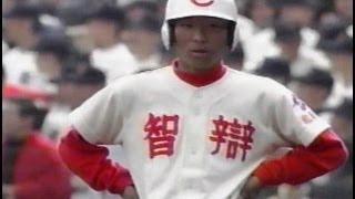 1996 選抜決勝 鹿児島実業 対 智弁和歌山 鹿児島実業・初優勝.