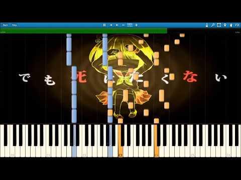 Shinitai-Chan (Ms. Wanna Die) | Piano Cover