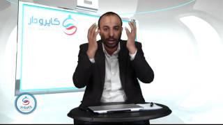 لغة عربية _ القواعد النحوية ج1 للصف الثالث الثانوى 2016