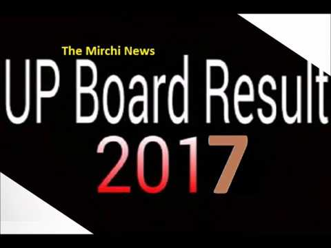 Up Board 10th 12th Class Exam Result Date 2017 Merit Topper Name List