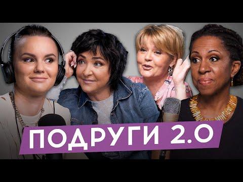 Меньшова, Лолита, Ханга, Арбатова - как они говорили ПРО ЭТО в 90-е?