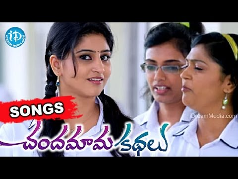 Payaname Song - Chandamama Kathalu Movie Songs - Lakshmi Manchu - Aamani - Naresh - Krishnudu