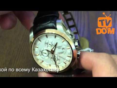 Наручные механические часы с автоподзаводом пользуются сегодня популярностью у покупателей.