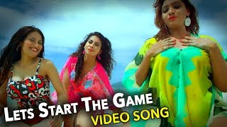 Download Hindi Video Songs - Lets Start The Game Video Song || Ouija Kannada Latest Movie 2015