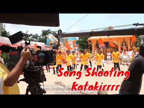 "Making of the Song "" Gajanana Ganaraya "" from the Movie 'Katakirrr'"