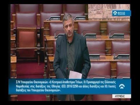 Γ. Σαχινίδης: 20 δισ. αύξησε το δημόσιο χρέος η «Πρώτη φορά αριστερά»