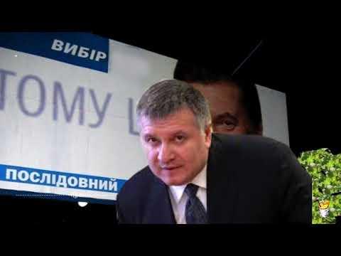 Петиция за отставку Авакова и послідовність Зеленского