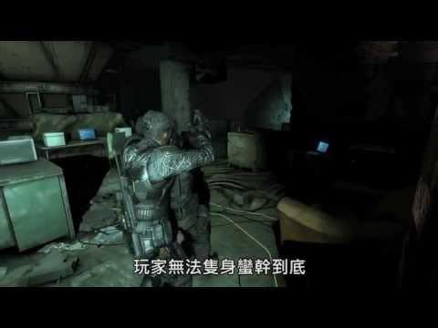 SCBL《縱橫諜海:黑名單》ComDev Co-op 雙人合作模式解析 [中文字幕] - Ubisoft SEA