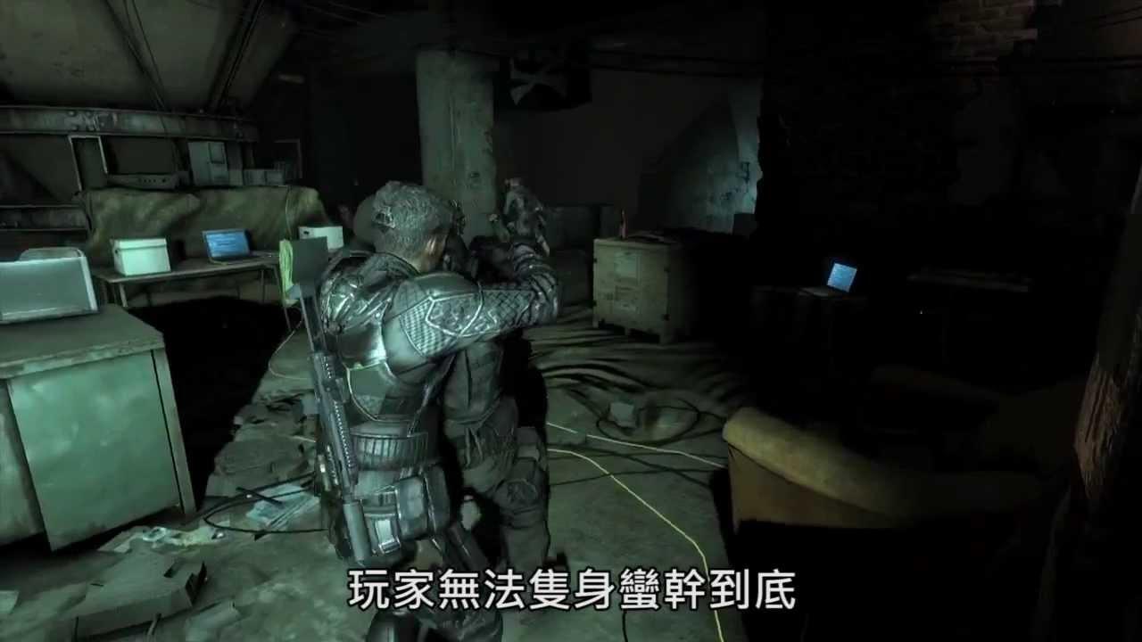 SCBL《縱橫諜海:黑名單》ComDev Co-op 雙人合作模式解析 [中文字幕] - Ubisoft SEA - YouTube