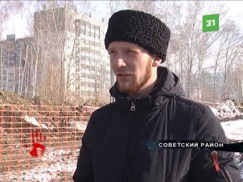 Снаряд нашли в Советском районе Челябинска