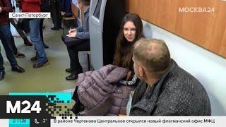 У сбегавшей с карантина петербурженки коронавируса не нашли - Москва 24